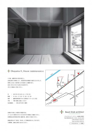 H_House map