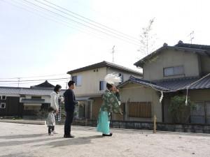 O_House