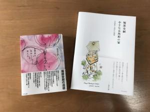 堀部安嗣01