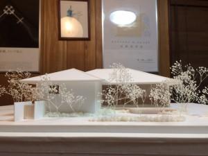 撫川の模型